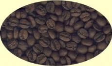Kaffee Brazil Sao Bento  - 250 g ganze Bohne