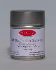 Gewürzstreuer Chilli Bih Jolokia / Bhut Jolo gemahlen - 40g
